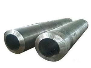 Alloy Steel Forged Hollow Bar